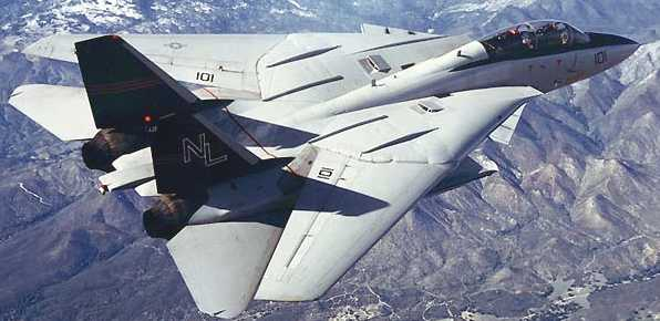 F16 USAF fighter plane swing wing closed