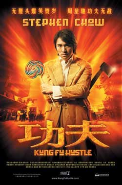 http://www.solarnavigator.net/films_movies_actors/film_images/Kung_Fu_Hustle_Hong_Kong_film_poster.jpg