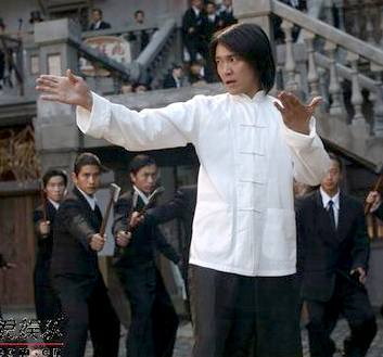 KUNG FU STEPHEN CHOW H...