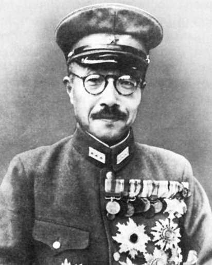 Prime Minister Hdeki Tojo Japan