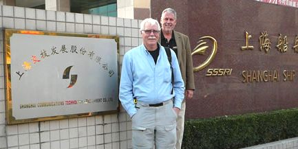 DSe Reuben Trane and George Petrie at the Shanghai Ship Research Institute